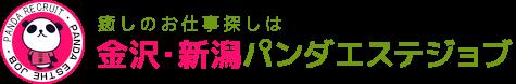 金沢の健全なメンズエステのセラピスト求人情報を多数掲載!