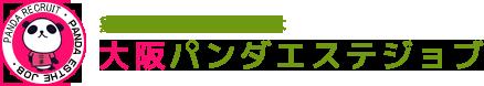 大阪の健全なメンズエステのセラピスト求人情報を多数掲載!